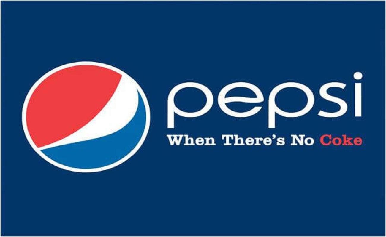 Pepsi - When There's No coke